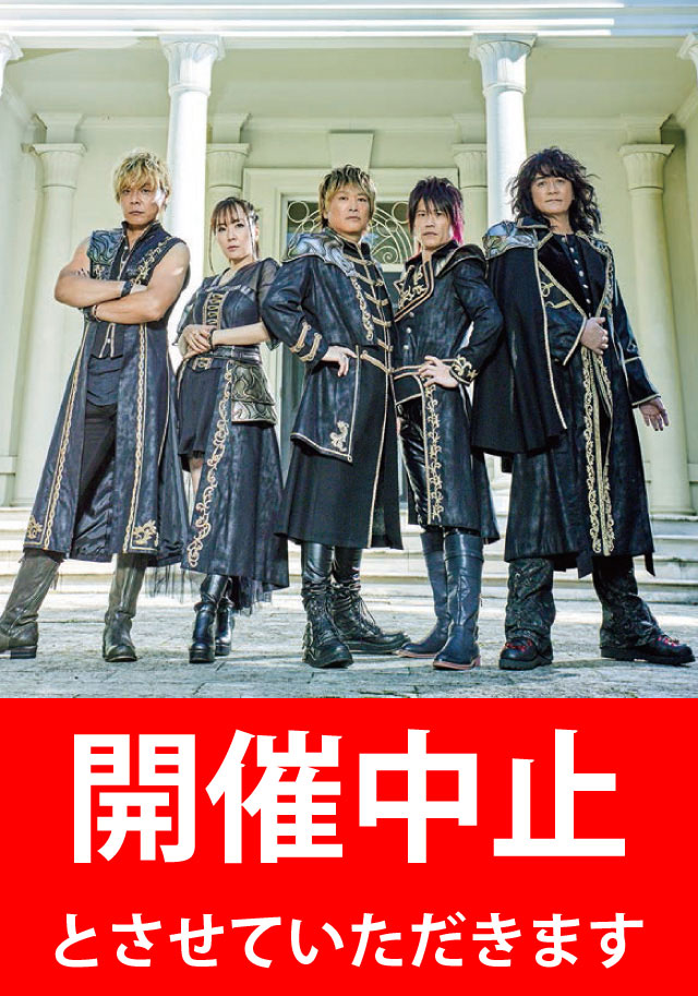 JAM Project LIVE 2020 20th Anniversary Tour The Age of Dragon Knights
